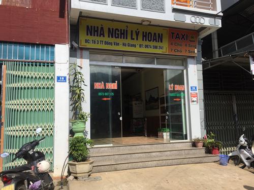 Loop Ha Giang