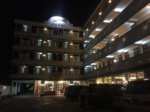 Alojamiento en Myawaddy