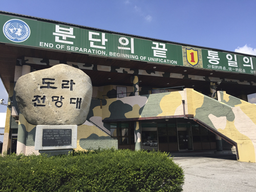 Ruta de viaje por Corea del Sur