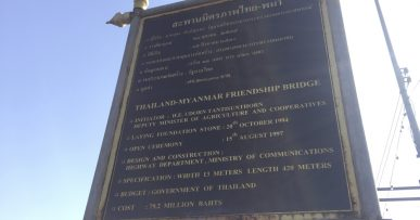 Frontera entre Myanmar y Tailandia