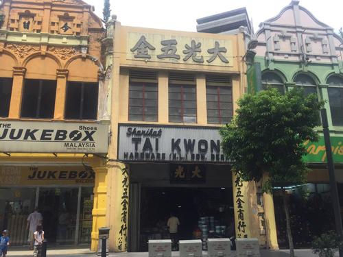 Kwai Chai Hong, Kuala Lumpur