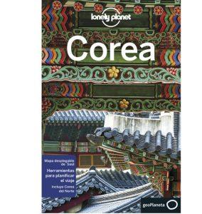 Guía en Amazon de Corea
