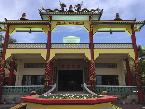Templo chino de la comunidad filipina