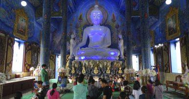 Templo de azul de Chiang Mai