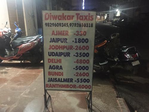 Cómo llegar a Pushkar