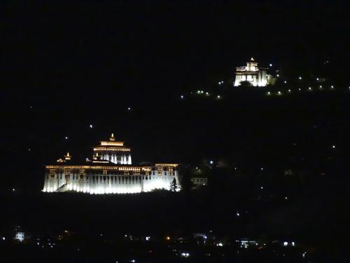 Dzong Paro