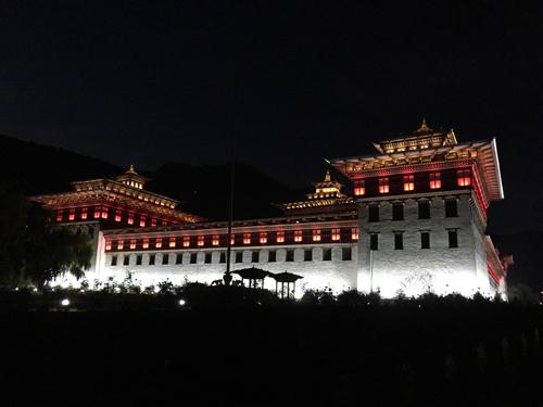 Dzong en Thimphu