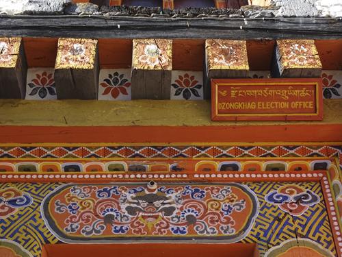 detalles en Dzong Jakar