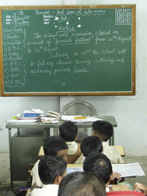 Turismo de la pobreza en Bombay
