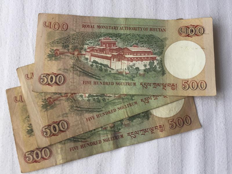 Moneda de Bután