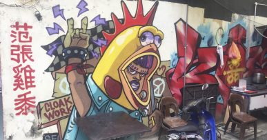 Street Art en Kuala Lumpur